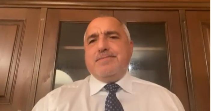 Редактор:e-mail:Снимка и видео: Бойко Борисов, фейсбукТрябва да се стремим да