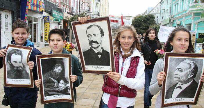 снимка: БулфотоДенят на народнитебудителиеофициален български празник, който се чества всяка