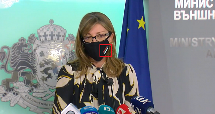 Снимка:frognews.bgВъншният ни министър Екатерина Захариева направи дипломатически гаф. Журналиститеведнага го