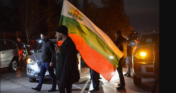 снимка: БулфотоИ тази вечер протест срещу управлението. Студеното време не