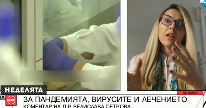 Кадър и видео: Нова Тв, Vbox7.comНаш вирусолог даде експертно мнение