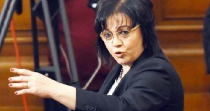 Снимка: БулфотоКорнелия Нинова призова ГЕРБ да оттеглят бюджета за следващата
