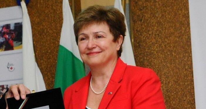 снимка БулфотоКристалина Георгиева се обърна към националните банки с призив