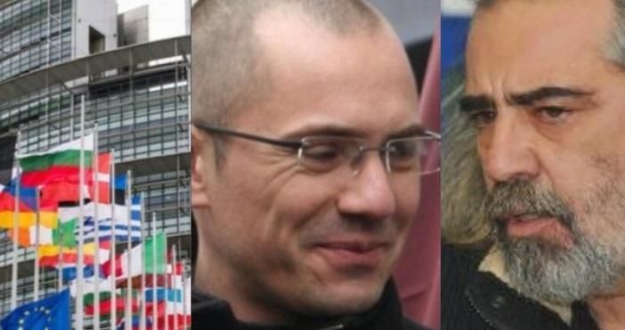 Кадър ЕП, БулфотоАнгел Джамбазки и Андрей Слабаков от ВМРО са