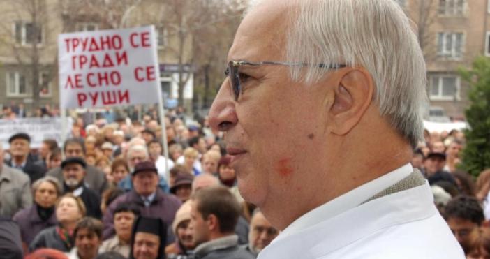 Снимка: БулфотоГолемият българин и лекар проф. Александър Чирков ще бъде