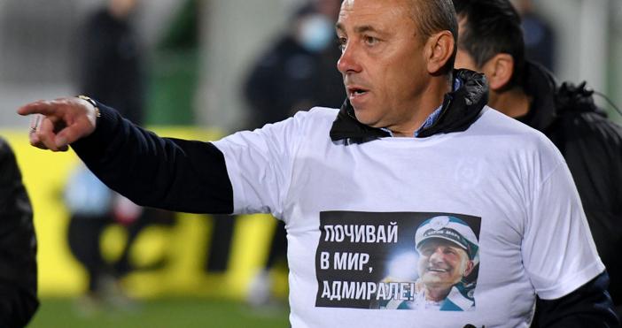Снимки: Chernomorepfc.bgИграчите и треньорският щаб на Черно море почетоха паметтта