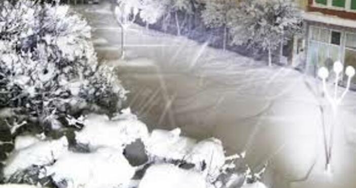 снимка: БулфотоСериозно застудяване от началото на новата седмица. Ще завали