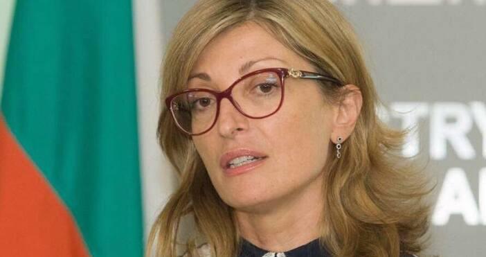 Снимка Фейсбук, Екатерина ЗахариеваВицепремиерът и министър на външните работи Екатерина