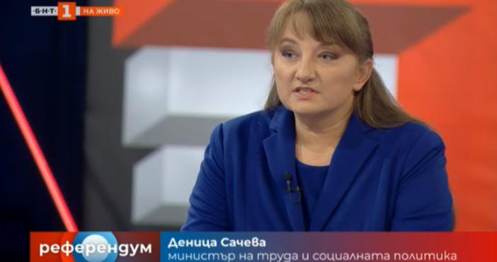 Кадър: БНТСоциалният министър разкри любопитни подробности в ефира за безработицата