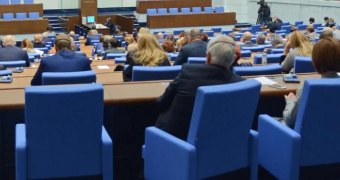 Снимка: БулфотоДве важни решения предстоят да вземат народните представители днес.Бюджетната