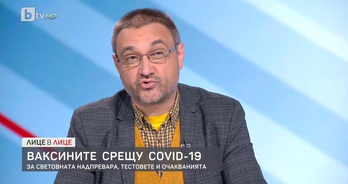 Редактор: ВиолетаНиколаеваe-mail:Имунологът отБАН проф. Андрей Чорбанов коментира ваксините и разпространението