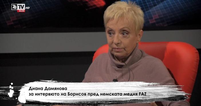 Редактор: ВиолетаНиколаеваe-mail:Диана Дамянова, пиар-експерт ид-р на историческите науки гостува в