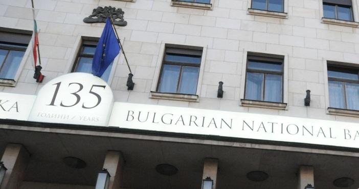 Снимка: БНББрутният вътрешен продукт на България е със спад от