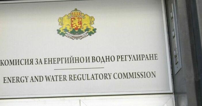 Снимка: БулфотоВърховна административна прокуратура (ВАП) сезира председателя на Комисията за