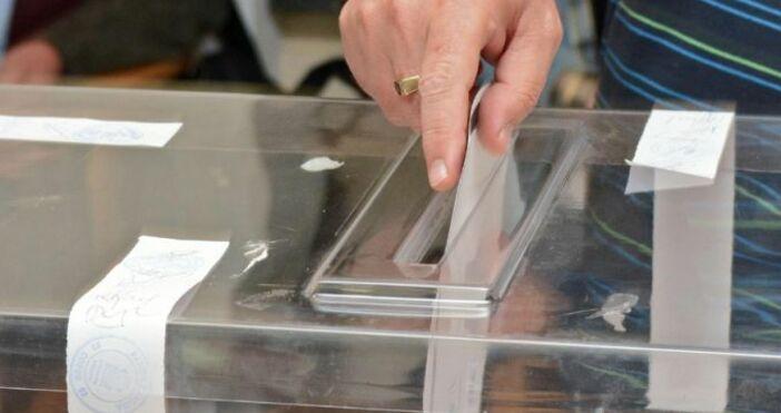 Снимка Булфото, архивНови избори ще има най-късно до 40 дни.