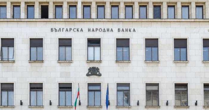 Снимка Булфото, архивБългарската народна банка обявява, считано от 1 януари