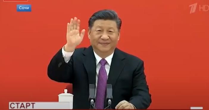 кадър тв Алфа, youtubeКитайският президентСи Дзинпин стяга войските си за