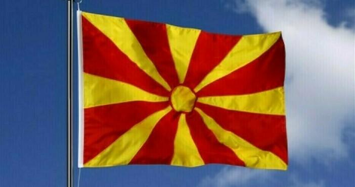 Снимкаznamena-flagove.comВ подготвения от българската страна план за прилагане на Договора