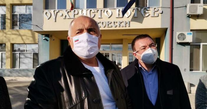 Снимка Министерски съветЗдравниятминистър обяви кога учениците от по-горните класове ще