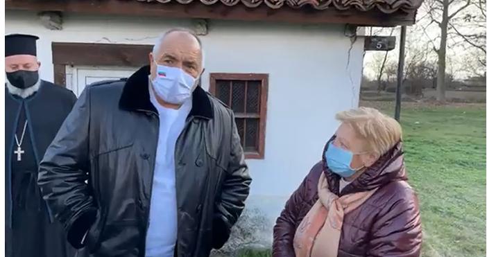 Снимка и видео Фейсбук/Бойко БорисовБойко Борисов е на визата в