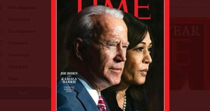 Кадър БНТ, архивИдната седмица Щатите ще си имат нов вицепрезидент.