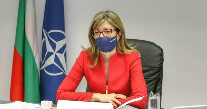 Снимка МВнРС нов призив излизавицепремиерътЕкатерина Захариева. Министерството на външните работи