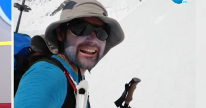 кадър и видео: Нова твГрупа непалски алпинисти и шерпи успяха
