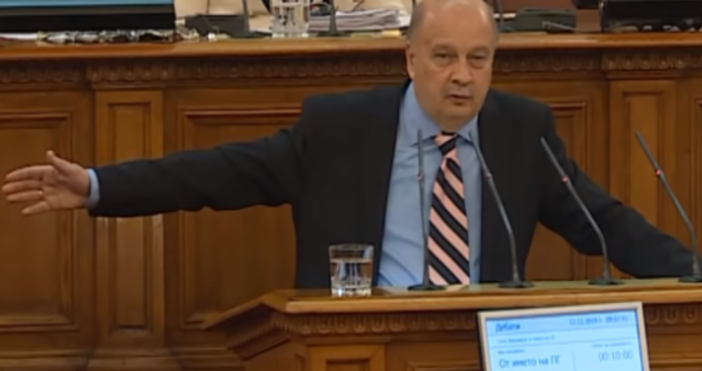 Снимка Фейсбук/Георги МарковБивш конституционен съдия направи поредния си пиперлив политически