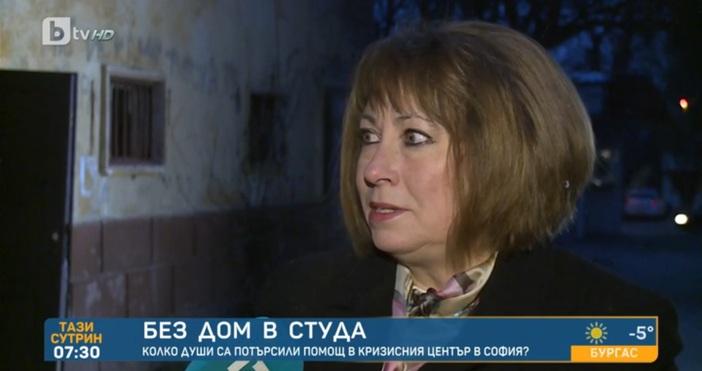 Редактор:e-mail:Кадър: БТВДиректорът на кризисния център в Западна фабрика Минка Йовчева