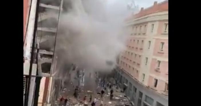 Кадър Стефан Людке, ТуитърНяма данни за пострадали български граждани при