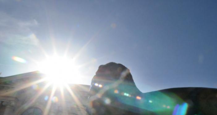 снимка БулфотоСлънчево и по-топло от вчера ще е времето днес.Това
