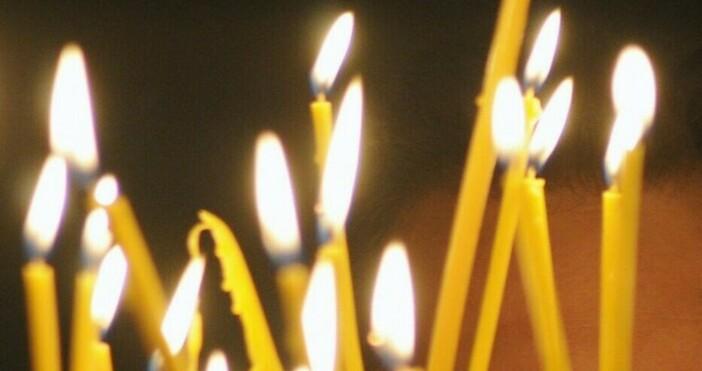 снимка: БулфотоНа 21 януари църквата почита паметта на свети мъченик