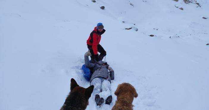 Снимка Планинска спасителна служба