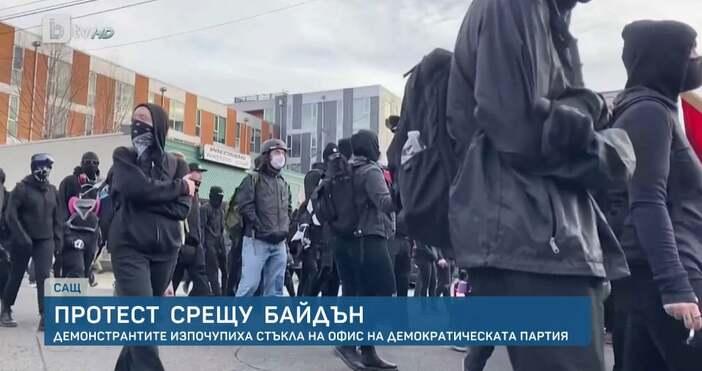 Редактор: ВиолетаНиколаеваe-mail:Кадър БТВНедоволни от избирането на Байдън протестираха в Портланд,