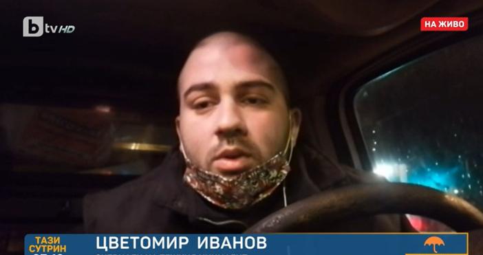 Редактор:e-mail:Кадър бТВРазбрах, че е загинал българин при експлозията в Мадрид