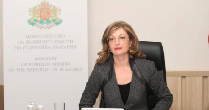 снимка МВнРУтре министърът на външните работи Екатерина Захариева ще участва