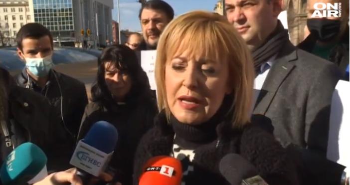 кадърПротест пред Министерски съвет събра днес недоволните от забавяне при