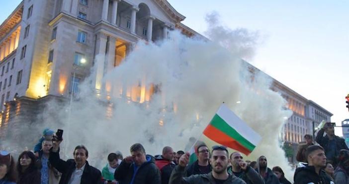снимка: Булфото, архивИ днес протест в София.Така от началото на