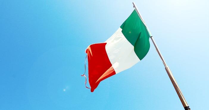 Снимка PexelsПадна правителството на Италия. Премиерът на Италия Джуезепе Конте