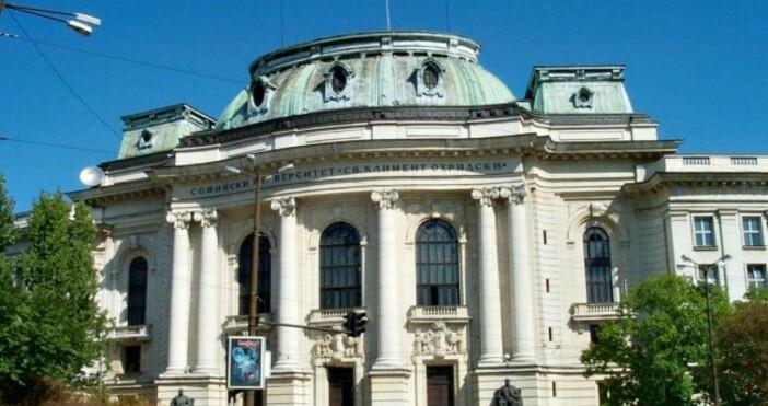 снимка БулфотоОценките от матурите ще приема Софийския университеткато конкурсни за