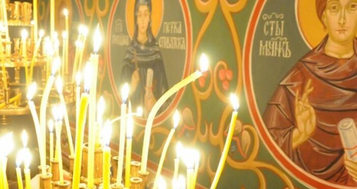 снимка: БулфотоЦърквата почита днес паметта на тримата велики учители на