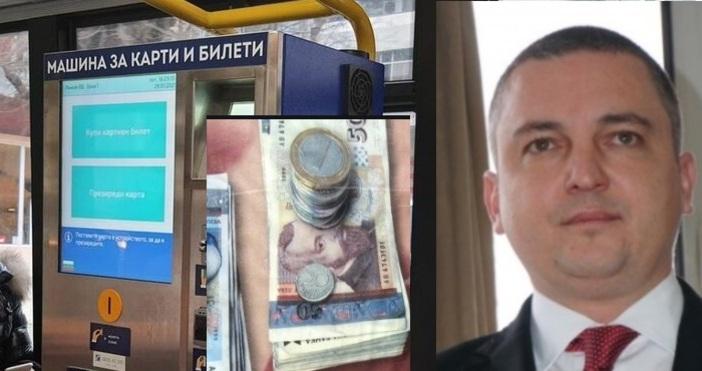 Както вече цяла България знае машините за билети в рейсовете