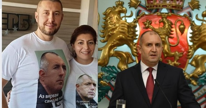 Кадър Николов ФБ и Румен Радев ФБВ ГЕРБ се ядосаха