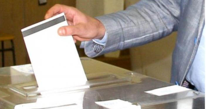 Снимка БулфотоОтказите за регистрация от ЦИК се обжалват пред Върховния