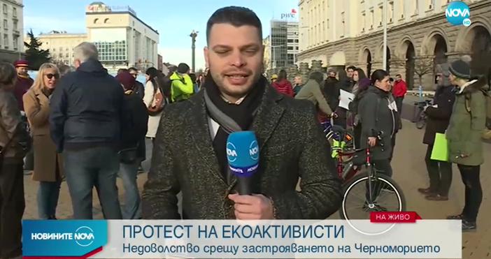 Кадър и видео Нова Тв, Vbox7.comПореден протест пред сградата на