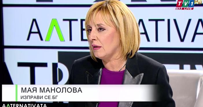 Кадър ТV1Освен за политическото си оцеляване, Борисов се бори ГЕРБ