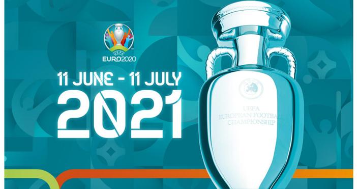 Броени седмици вече остават до началото на 18-ото Европейско първенство