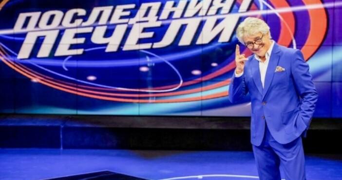Кадър: БНТГенералният директор на БНТ Емил Кошлуков обяви пред ,