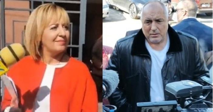 кадри: Фейсбук/Мая Манолова,Бойко БорисовГ-н Борисов, кой повери с предимство на