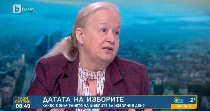 Редактор: ВиолетаНиколаеваe-mail:Астроложката Алена даде пред БТВ своята прогноза за изборния